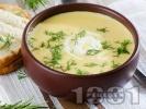 Рецепта Крем супа от тиквички със сметана и кисело мляко